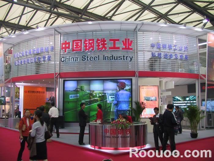 2011第十一届中国国际橡胶技术展览会